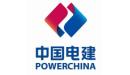 中国水电建设集团新能源开发有限责任公司南方分公司