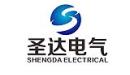 武汉圣达电气股份有限公司
