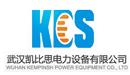 武汉凯比思电力设备有限公司
