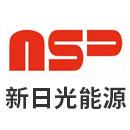 新日光能源科技(南昌)有限公司