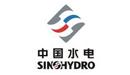 中国水利水电第五工程局有限公司