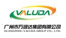 广州市万绿达集团有限公司