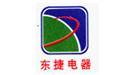 广东东捷实业有限公司