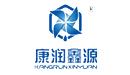 青岛鑫源环保设备工程有限公司