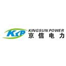 广东京信电力集团有限公司