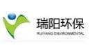 浙江瑞阳环保科技有限公司