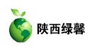 陕西绿馨水土保持有限公司