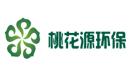 浙江桃花源环保科技有限公司