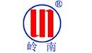 广州岭南电缆股份有限公司