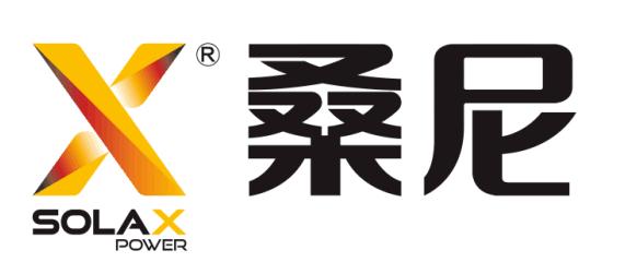 杭州桑尼能源科技股份有限公司