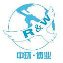 北京市中环博业环境工程技术有限公司