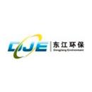 东江环保股份有限公司