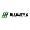浙江精工能源科技集团有限公司