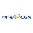 中广核新能源投资(深圳)有限公司青海分公司