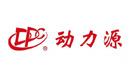北京动力源科技股份有限公司