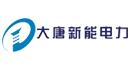 陕西大唐新能电力设计股份有限公司