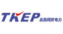 北京同控电力系统技术有限公司