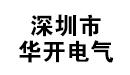 茂硕电源科技股份有限公司