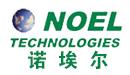 北京诺埃尔科技有限公司(NOELTechnologies)