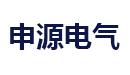 宁波市鄞州申源电气有限公司