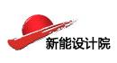 深圳新能电力开发设计院有限公司
