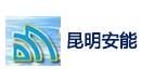 昆明安能水利水电设计有限公司