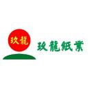 玖龙纸业(天津)有限公司