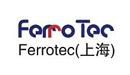 上海申和热磁电子有限公司