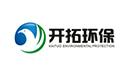 南京开拓环保科技有限公司