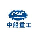 中船重工海为(新疆)新能源有限公司