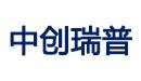 北京中创瑞普科技有限公司