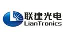 深圳联建光电股份有限公司