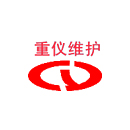 广东重仪机械工程服务有限公司