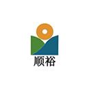 东莞顺裕纸业有限公司