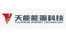 浙江天能能源科技有限公司