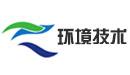 深圳市福田区环境技术研究所有限公司