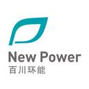 河南百川畅银环保能源股份有限公司