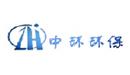 杭州中环环保工程有限公司