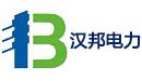 杭州汉邦电力工程设计有限公司