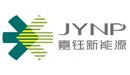 江苏嘉钰新能源技术有限公司