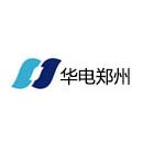 华电郑州机械设计研究院有限公司