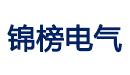 辽宁锦榜电气有限公司