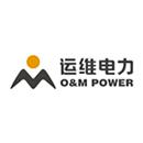陕西运维电力股份有限公司