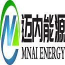 上海迈内能源科技有限公司