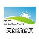 青海天创新能源科技有限公司