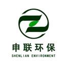 浙江申联环保集团有限公司
