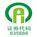 湖南平安环保股份有限公司