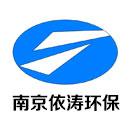 南京依涛环保科技有限公司