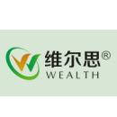 江苏维尔思环境工程股份有限公司