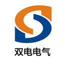 上海双电电气有限公司